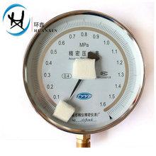 厂家供应精密压力表,压力测量精密压力表 密封性强