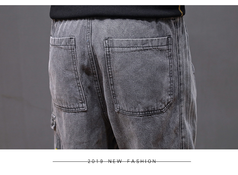 Apparel - Grey Swag Jeans