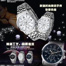 NARY/耐瑞 爆款时尚休闲情侣手表夜光钢带三眼防水石英表批发6033