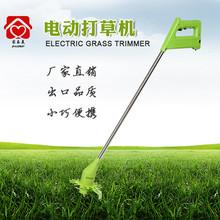 家乐美充电式电动割草机除草机家用割草神器小型多功能打草机