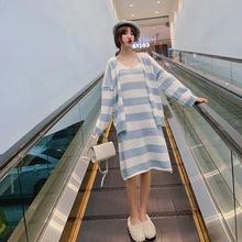 小清新條紋針織吊帶裙套裝2019早秋新款寬松洋氣網紅毛衣兩件套女