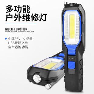 New strong light COB LED light USB charging work light with magnetic bracket car maintenance light inspection light flashlight