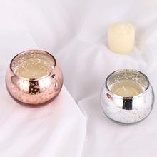 电镀喷色烛台摆件 香薰杯件 烛光晚餐道具摆件 蜡烛玻璃杯