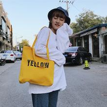 新款韩版字母帆布菜兜子单肩斜跨撞色糖果女包 直销批发单肩包