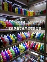 艺鑫水粉颜料套装500ml可水洗儿童学生广告画颜料罐装24色批发