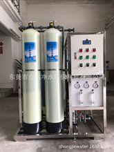 0.5吨反渗透水处理设备工业商用纯净水机除氟过滤器井水净化水器