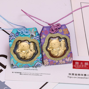 The four generations of the Zhou family yushou pure gold health yushou lucky cat pendant became attached to the yushou big car hanging pendant