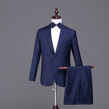 男士中老年合唱团西服套装成人演出服装主持人歌手舞台礼服指挥服