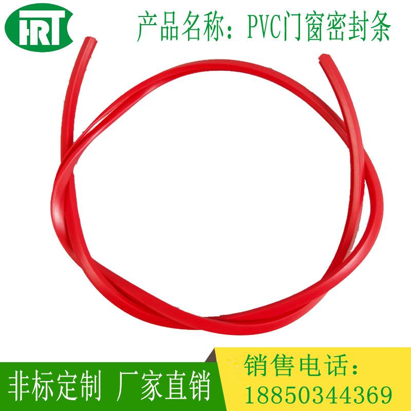 厦门PVC异型材