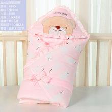 嬰兒包被抱被新生兒春秋冬款純棉加厚寶寶抱毯可脫膽用品睡袋兩用