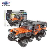 星堡积木XB03027超级全地形车越野小颗粒积木赛车模型摆件8-12-14
