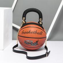 包包女2019新款潮流圆形女包篮球造型个?#28304;?#24847;手提单肩链条斜跨包