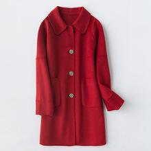 批發雙面呢大衣女 女式毛呢外套紅色羊毛大衣雙面羊絨大衣