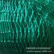 扇贝网花生网拉网拖网网片防护网聚乙烯渔网网箱养殖网围网
