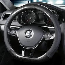 新款碳纤维方向盘套 汽车把套D型 大众速腾朗逸四季通用 厂家直销