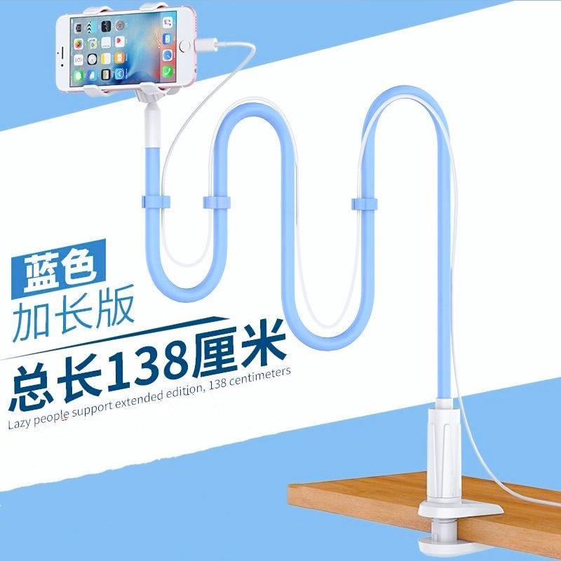 Lazy mobile phone bracket creative spiral bracket desktop bracket bedside lengthened bracket live bracket NHAZJ222932