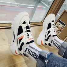 Giày thể thao nam, kiểu dáng trẻ trung, phong cách Hàn Quốc, mẫu hè