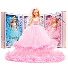 婚纱洋娃娃小女孩玩具假期文艺舞蹈礼物萝莉公主礼盒套装笑怡芭比