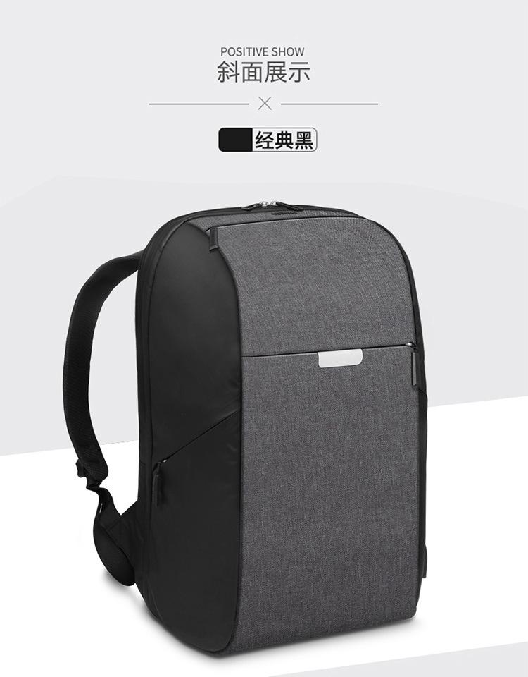 WiWU 笔记本电脑双肩背包15.6寸大空间商务旅行包多功能时尚男女