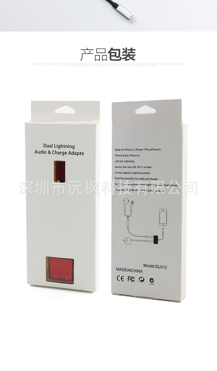 Data line - adapter cable combo - Apple 2_13a