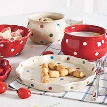 家用陶瓷碗盘餐具 波点韩式盘子可爱甜品沙拉碗饭碗面碗汤碗套装