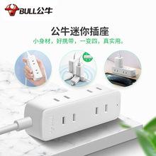 公牛两脚插头插线板电源延长线二插日本插座2孔转换器两相项插排