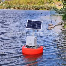 从锐GPRS水质在线DO PH 温度三参数远程监测系统 手机APP在线显示