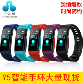 Hot Selling Color Y5 Intelligent Bracelet Sports Pedometer Measurement Blood Pressure Heart Rate Waterproof Silicone Bracelet