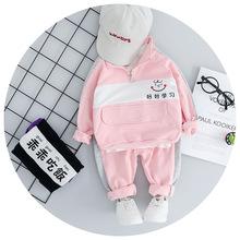 好好学习,乖乖吃饭宝宝儿童套装2019秋季新款宝宝套装一件代发
