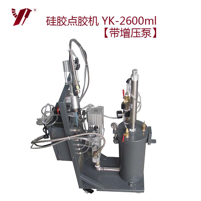 厂家直销硅胶打胶机 2600ml硅胶点胶机 产地货源
