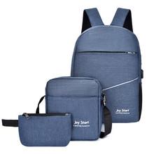 工厂直销商务双肩包男三件套装大学生书包女多功能电脑包定制logo