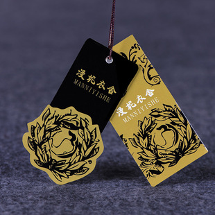 Custom-made clothing tags, men's and women's clothing tags