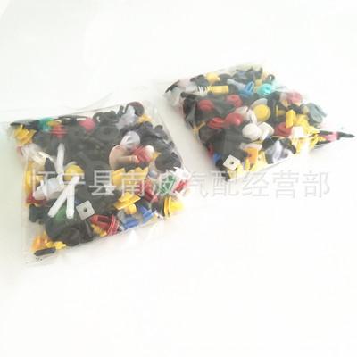 货源汽车混合尼龙卡扣200粒塑料门板卡扣塑料卡子门板扣内饰板塑料卡批发