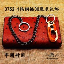 不銹鋼鑰匙扣鏈鏈條腰掛防丟鏈鑰匙扣扣圈長男士鎖匙扣防盜鏈包郵