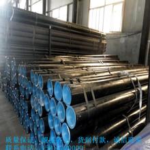 ASTM API5CT/5b美标石油无缝钢管DN15-DN580 SCH40-160采购处