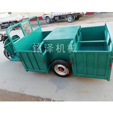 垃圾车 电动三轮车电动保洁车 便捷式大载重大容量电动垃圾车
