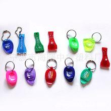 颜色多品种多的带钥匙扣钥匙链的迷你塑料彩票刮广告促销礼品