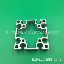國標8080鋁型材 流水線型材 80*80重型工業鋁型材壁厚2.5電泳表面