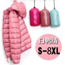 反季清倉大碼羽絨服女士短款學生韓版可愛修身輕薄款寬松學生外套