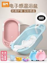 婴儿洗用品新生儿通用宝宝澡盆可坐躺浴盆小孩儿童塑料桶大号台州