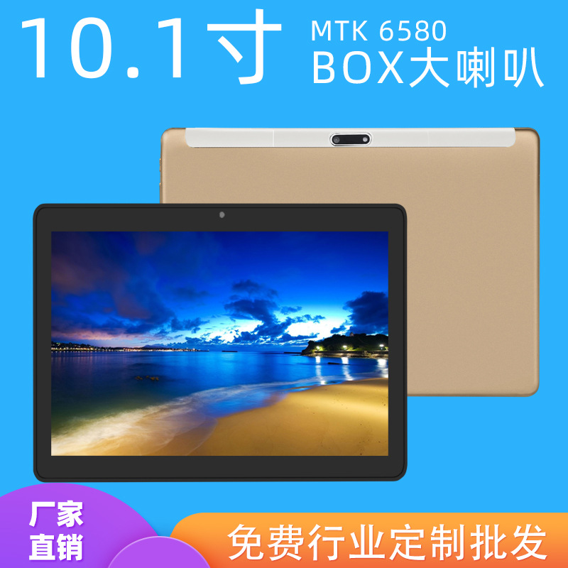 Tablette QIAN ZI 101 pouces 16GB 1.33GHz ANDROID - Ref 3421735 Image 1