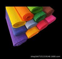 幼教DIY手工纸玫瑰花皱纹纸手揉纸鲜花包装纸卷边伸缩纸环境装饰