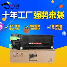 适用夏普AR-016T粉盒 5015 5316 5318 5020 5320复印机粉墨碳粉