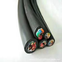橡套軟電纜2芯3芯4芯國標MY/YC/YCW礦用1/1.5/2.5/4平方防水電線