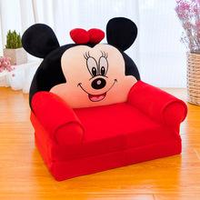 折叠儿童沙发卡通沙发儿童沙发宝宝学座椅沙发懒人沙发布艺沙发