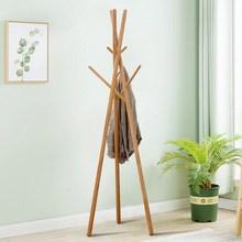 。创意挂衣架衣服衣帽架北欧简约落地实木架卧室置物架白橡蜡木衣