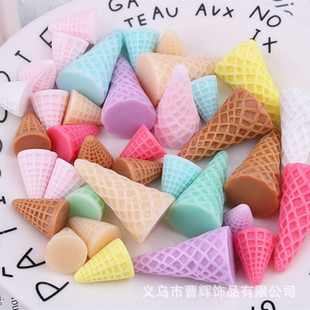 Simulation food play diy cream glue mobile phone shell beauty material three-dimensional cone ice cream resin jewelry accessories