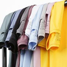 巴拉迪男装|男式纯色圆领T恤短袖情侣打底衫奥地利新肌棉一件代发