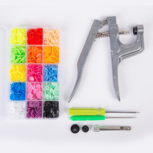 Processing all kinds of buttons Support sample processing of various plastic resin buttons T3/T5/T8/T16/T20