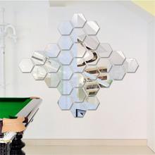 六边形立体镜面墙贴餐厅过道楼梯个性装饰镜贴六角框墙贴 ?#24378;?#21147;